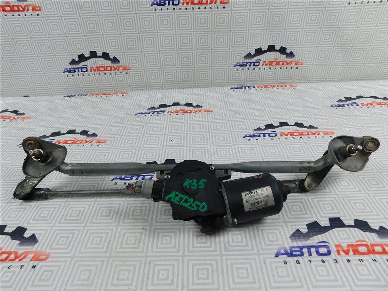 Мотор дворников Toyota Avensis AZT250-0040599 1AZ-FSE 2007 передний