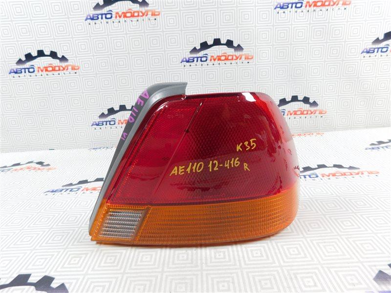 Стоп Toyota Sprinter AE110-7001222 5A-FE 1995 задний правый