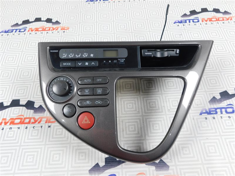Блок управления климат-контролем Toyota Wish ZNE10 1ZZ-FE