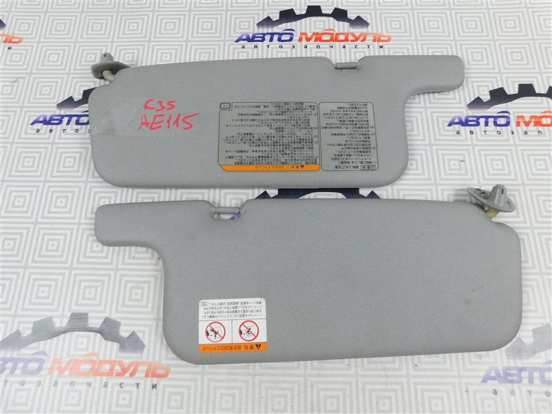 Козырек солнцезащитный Toyota Sprinter Carib AE115-0063529 7A-FE 2000