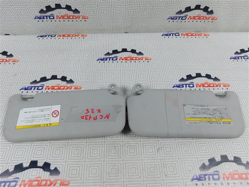 Козырек солнцезащитный Toyota Vitz NSP130-2064093 1NR-FE 2012