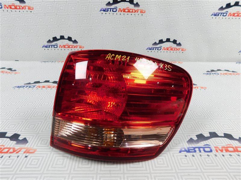 Стоп Toyota Ipsum ACM21-5072750 2AZ-FE 2003 правый