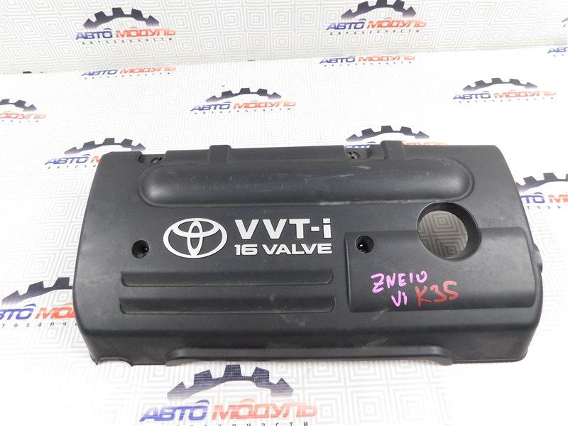 Крышка двс декоративная Toyota Wish ZNE10-0402970 1ZZ-FE 2008