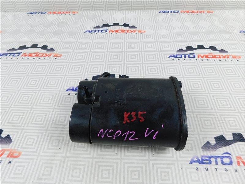 Фильтр паров топлива Toyota Platz NCP12-0041569 1NZ-FE 2000