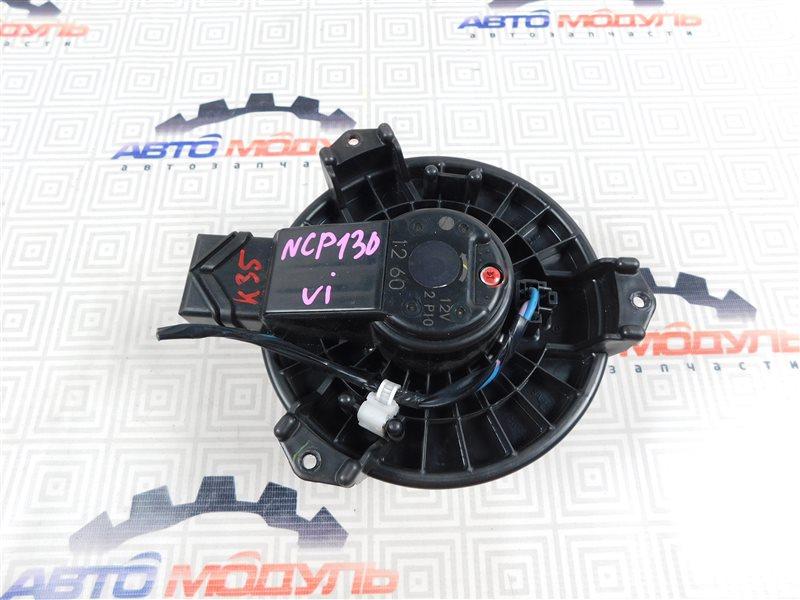 Мотор печки Toyota Vitz NSP130-2064093 1NR-FE 2012