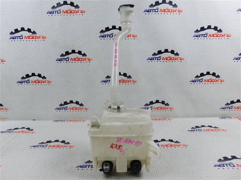 Бачок омывателя Toyota Isis ZNM10-0030443 1ZZ-FE 2006