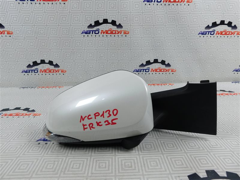 Зеркало Toyota Vitz NSP130-2064093 1NR-FE 2012 правое