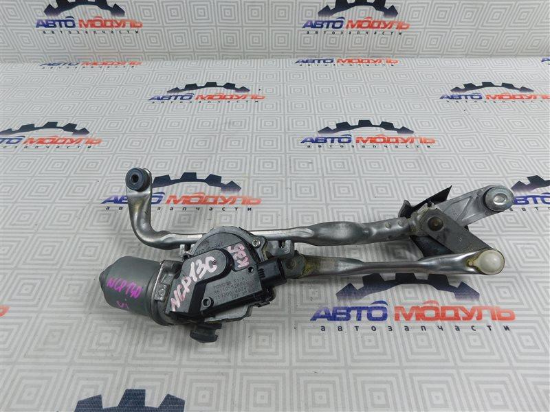 Мотор дворников Toyota Vitz NSP130-2064093 1NR-FE 2012 передний