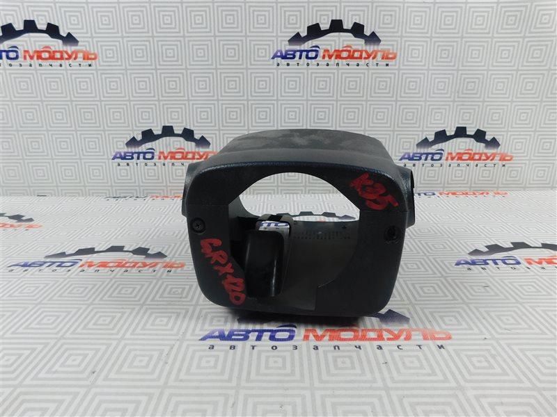 Кожух рулевой колонки Toyota Mark X GRX120-0065014 4GR-FSE 2006