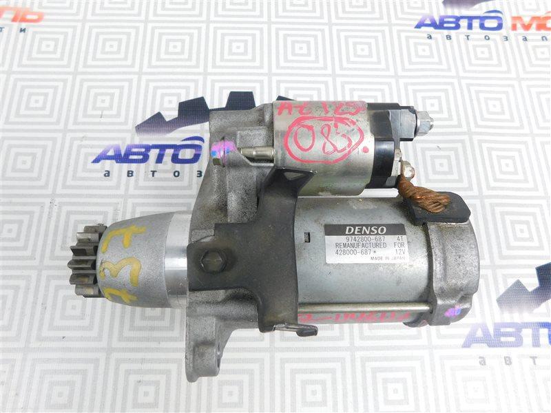 Стартер Toyota Caldina AZT241 1AZ