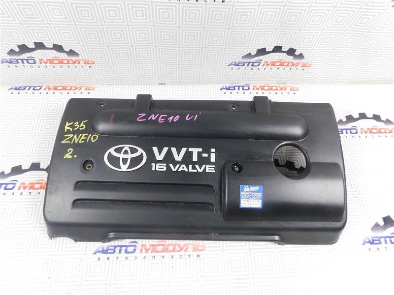 Крышка двс декоративная Toyota Wish ZNE10-0188067 1ZZ-FE 2004