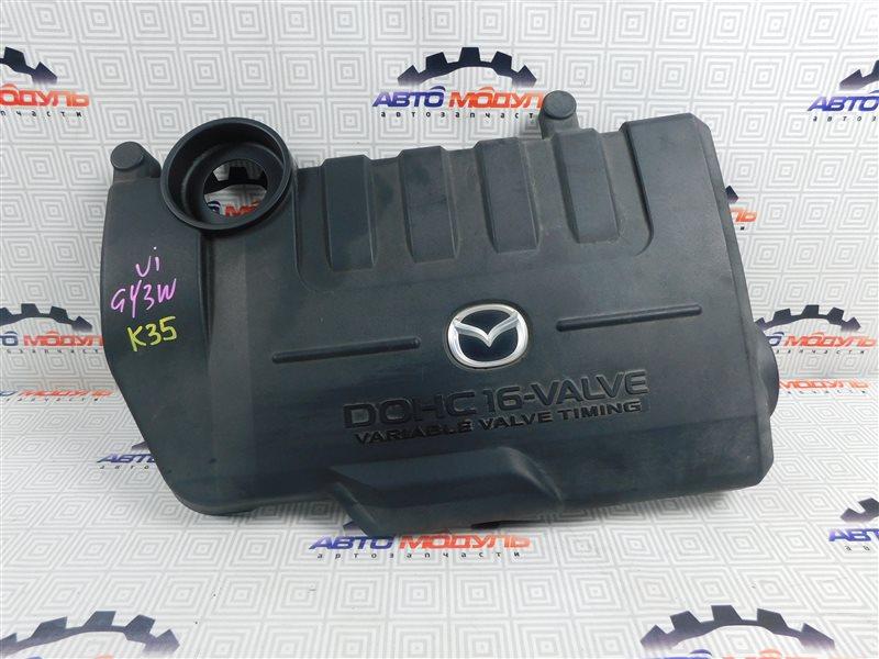 Крышка двс декоративная Mazda Atenza GY3W-111343 L3 2003