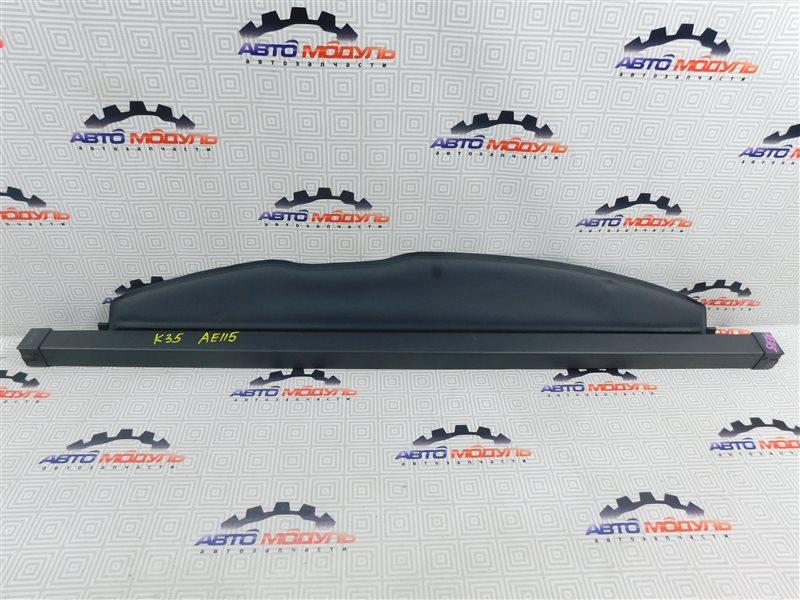 Шторка багажника Toyota Sprinter Carib AE115-0063529 7A-FE 2000