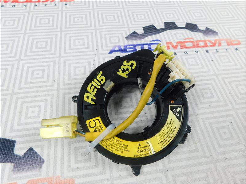 Шлейф-лента air bag Toyota Sprinter Carib AE115-0063529 7A-FE 2000