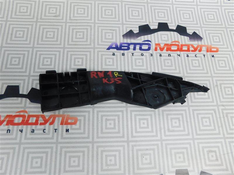 Крепление бампера Toyota Ipsum ACM21-5072750 2AZ-FE 2003 заднее правое