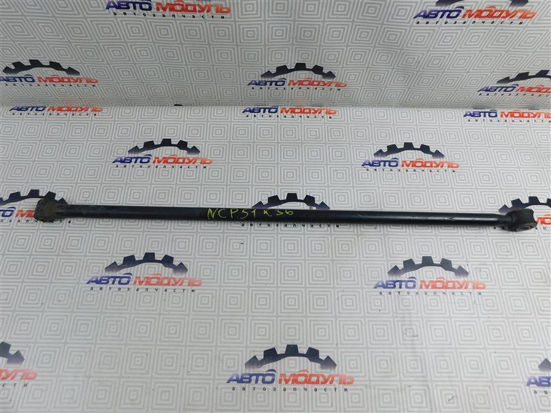 Рычаг Toyota Probox NCP51-0259558 1NZ-FE 2011 задний