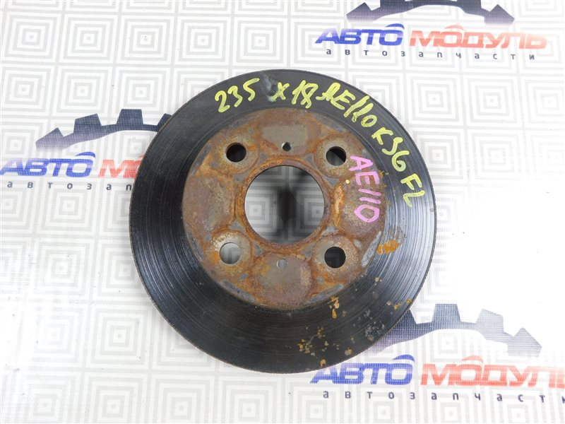Диск тормозной Toyota Corolla Levin AE110-5045736 5A-FE 1996 передний