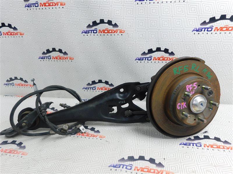 Ступица Honda Step Wagon RF5-1107085 K20A задняя левая