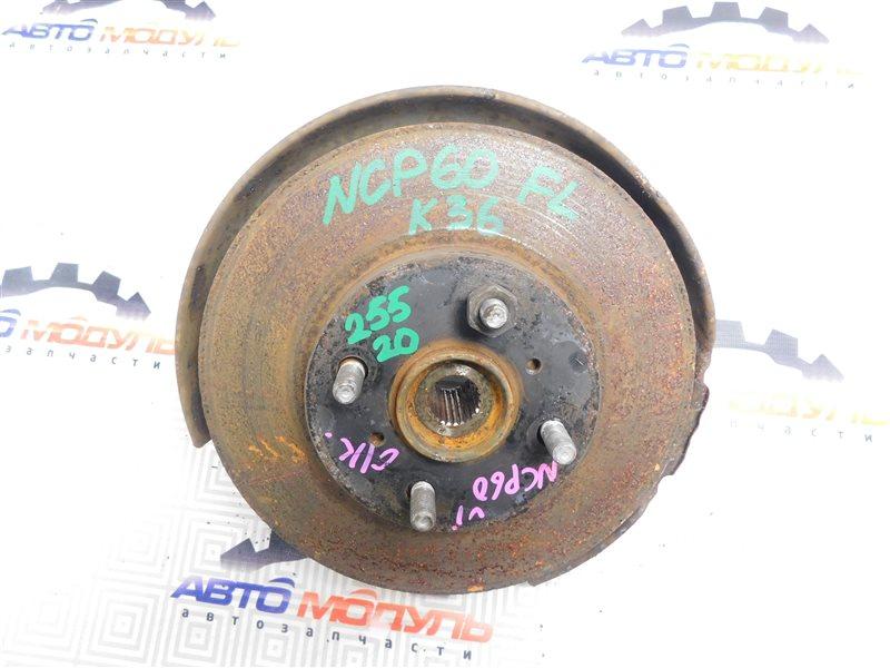 Ступица Toyota Ist NCP60-0238673 2NZ-FE 2006 передняя левая