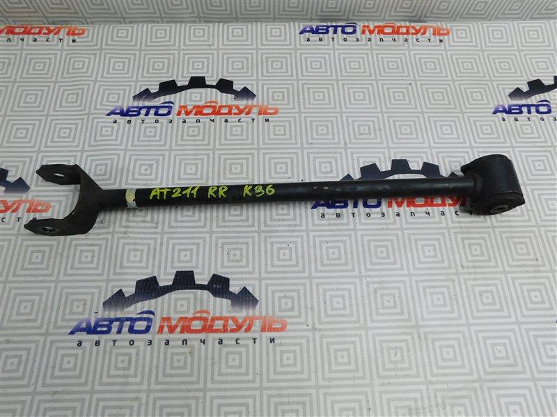 Рычаг Toyota Carina AT211-6065783 7A-FE 2000 задний правый