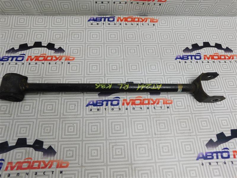 Рычаг Toyota Carina AT211-6065783 7A-FE 2000 задний левый