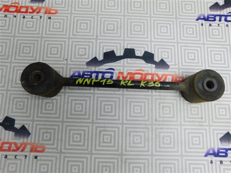 Рычаг Toyota Porte NNP15-5008600 1NZ-FE 2007 задний левый верхний