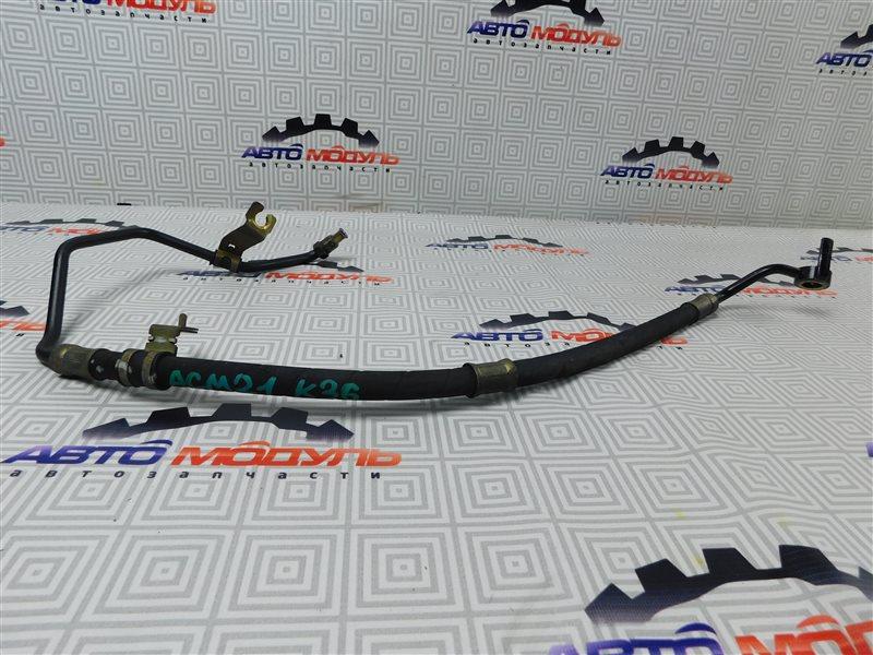 Шланг гидроусилителя Toyota Ipsum ACM21-0053493 2AZ-FE 2005