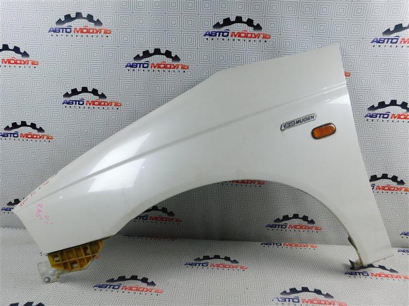 Крыло Honda Odyssey RA6-1063211 F23A переднее левое