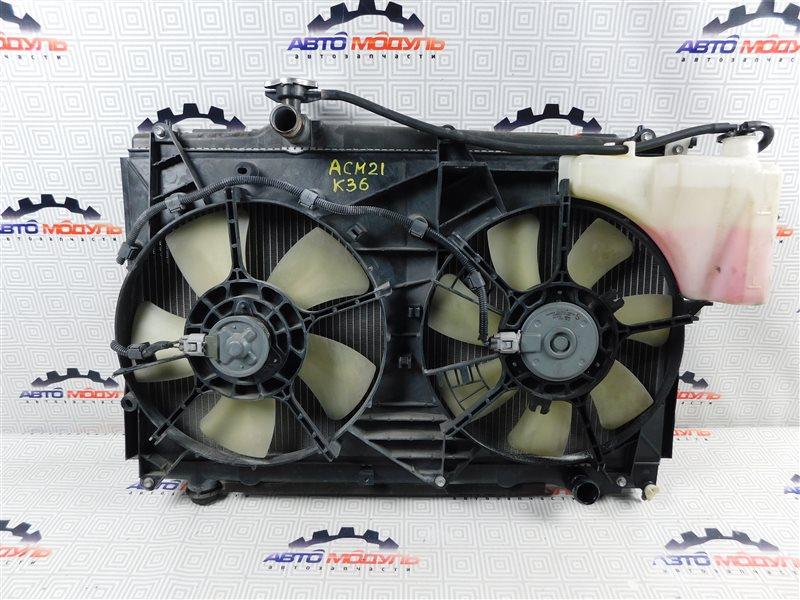 Радиатор основной Toyota Ipsum ACM21-0053493 2AZ-FE 2005