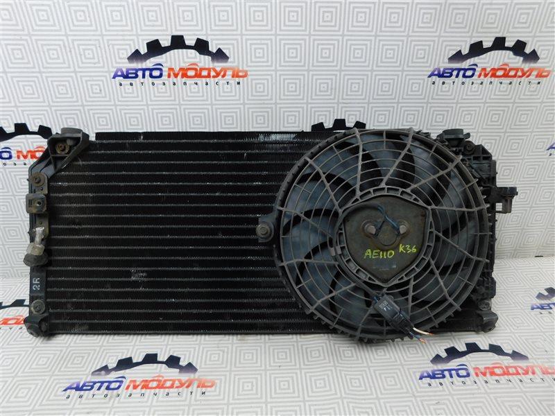 Радиатор кондиционера Toyota Corolla Levin AE110-5045736 5A-FE 1996