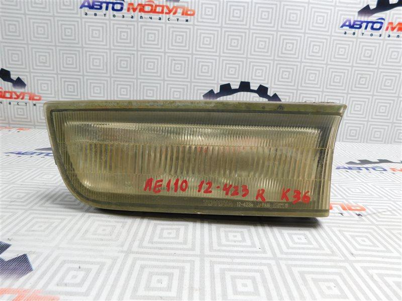 Туманка Toyota Corolla Levin AE110-5045736 5A-FE 1996 правая