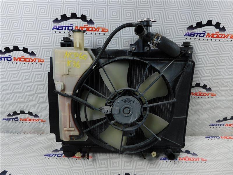 Радиатор основной Toyota Ist NCP60-0238673 2NZ-FE 2006