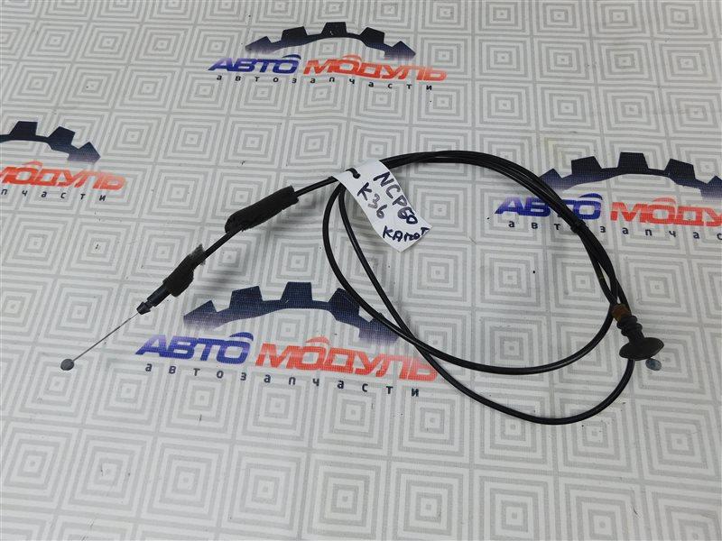 Трос капота Toyota Ist NCP60-0238673 2NZ-FE 2006