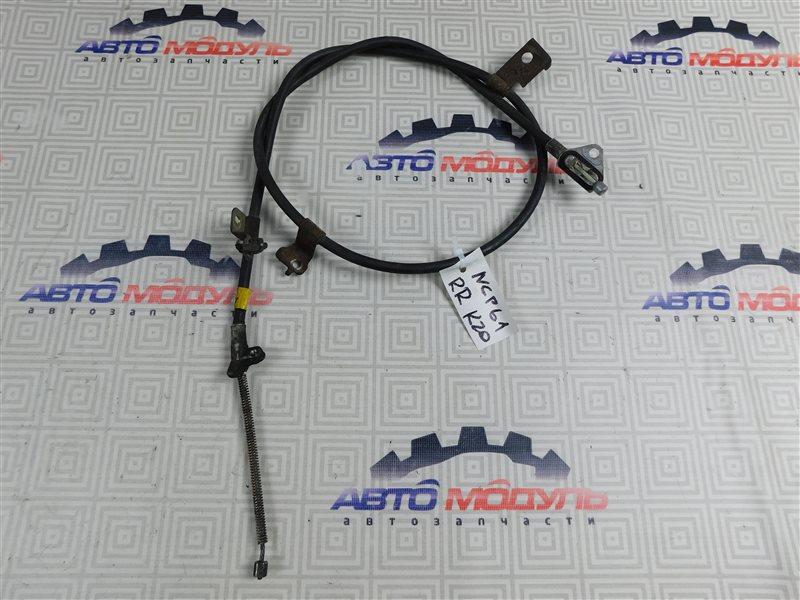 Тросик ручника Toyota Ist NCP60 задний правый