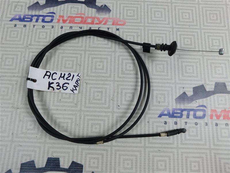 Трос капота Toyota Ipsum ACM21-0053493 2AZ-FE 2005