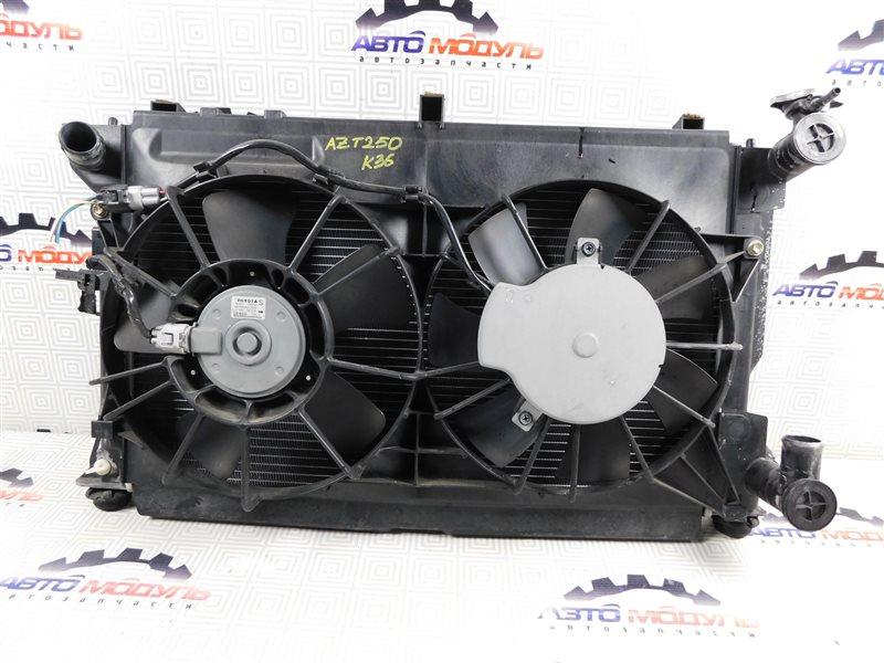 Радиатор основной Toyota Avensis AZT250-0014000 1AZ-FSE 2004