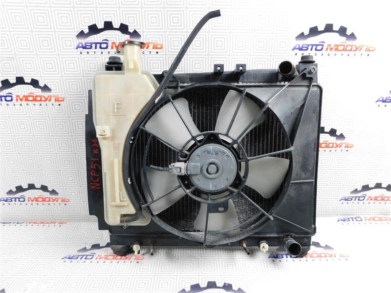 Радиатор основной Toyota Probox NCP51-0259558 1NZ-FE 2011
