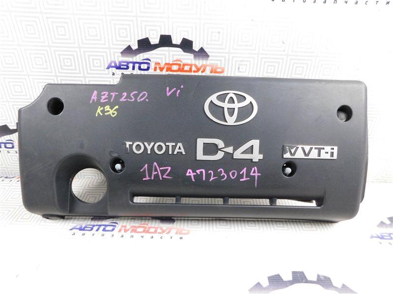 Крышка двс декоративная Toyota Avensis AZT250-0014000 1AZ-FSE 2004