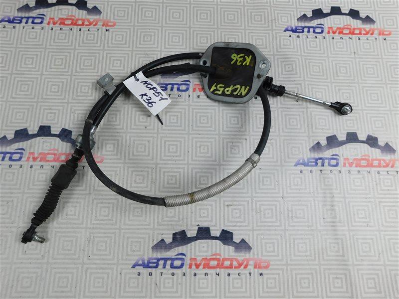 Трос переключения акпп Toyota Probox NCP51-0259558 1NZ-FE 2011