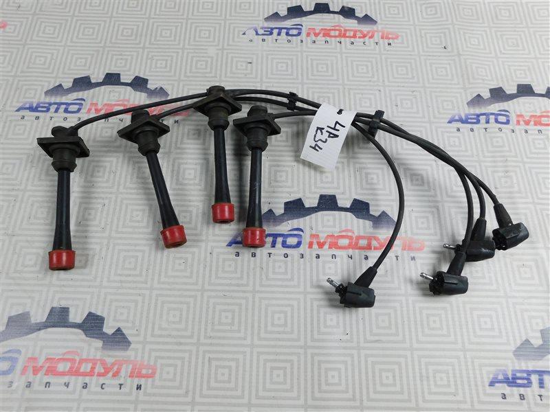 Провода высокого напряжения Toyota Corolla Spacio AE111-6120547 4A-FE 1999