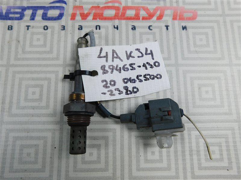 Датчик кислородный Toyota Corolla Spacio AE111-6120547 4A-FE 1999