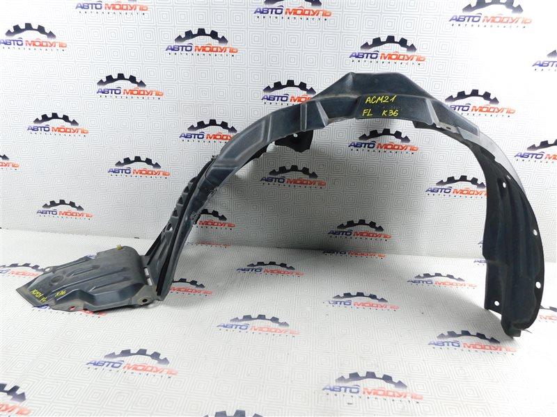 Подкрылок Toyota Ipsum ACM21-0053493 2AZ-FE 2005 передний левый