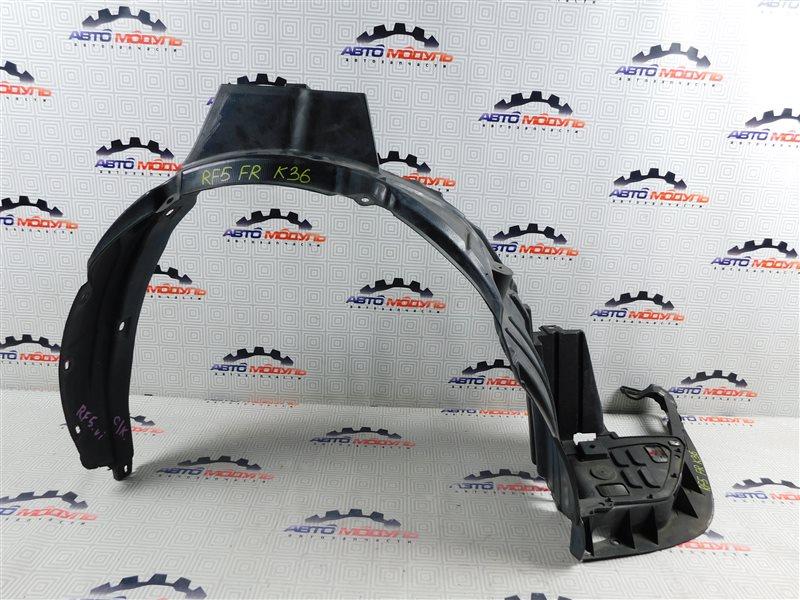 Подкрылок Honda Step Wagon RF5-1107085 K20A передний правый