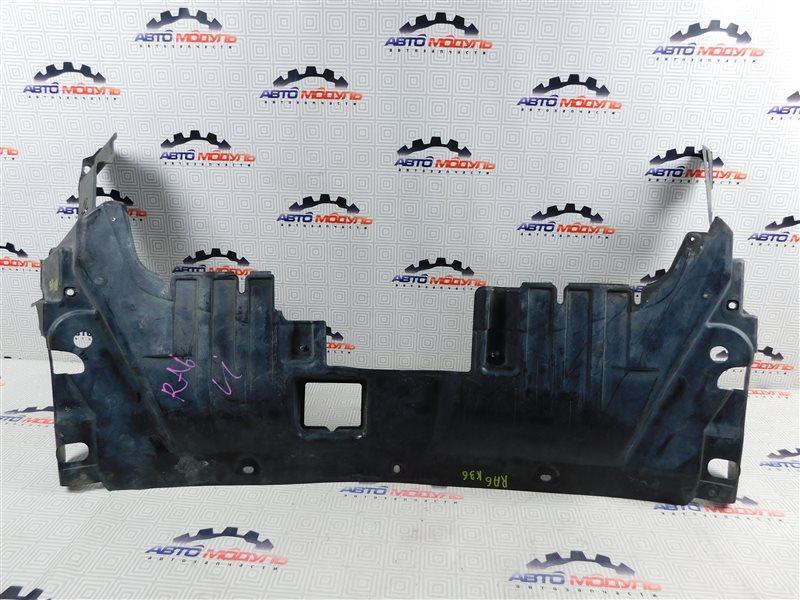Защита двигателя Honda Odyssey RA6-1063211 F23A