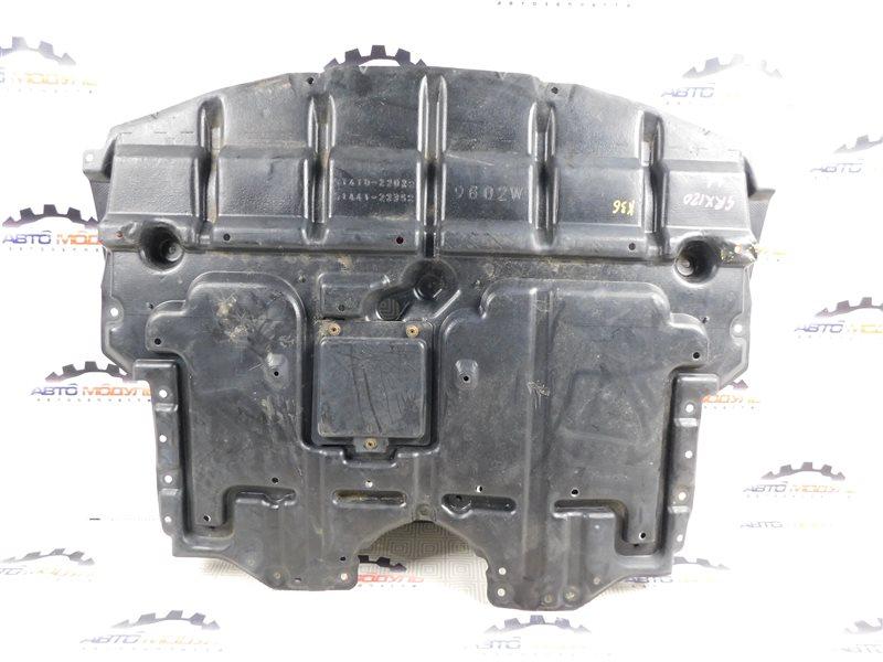 Защита двигателя Toyota Mark X GRX120-0069636 4GR-FSE 2006
