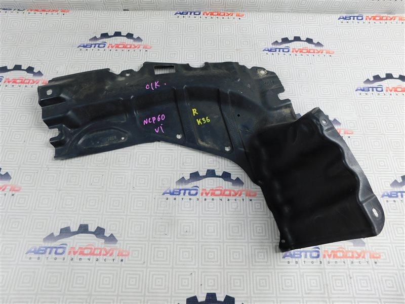 Защита двигателя Toyota Ist NCP60-0238673 2NZ-FE 2006 передняя правая
