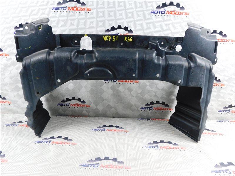 Защита двигателя Toyota Probox NCP51-0259558 1NZ-FE 2011