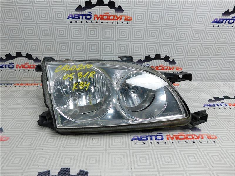 Фара Toyota Caldina ST210-4002125 3S-FE 1997 правая