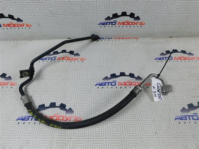 Трубки кондиционера Toyota Caldina ST210-4002125 3S-FE 1997