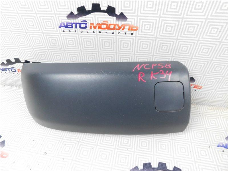 Накладка на бампер Toyota Probox NCP58-0022872 1NZ-FE 2003 передняя правая